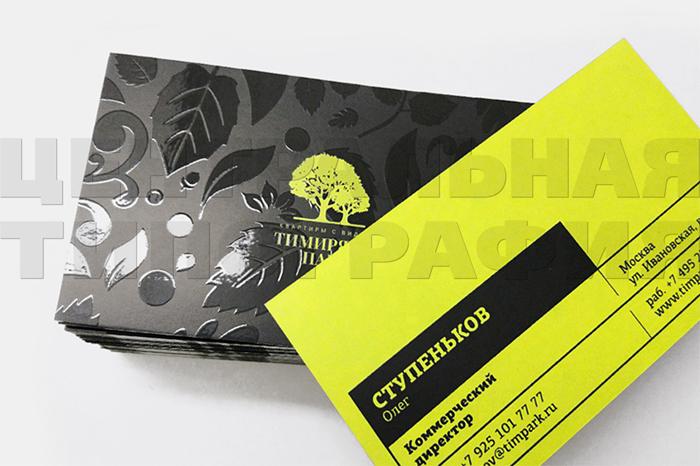 Центральная Типография - визитки на любой вкус