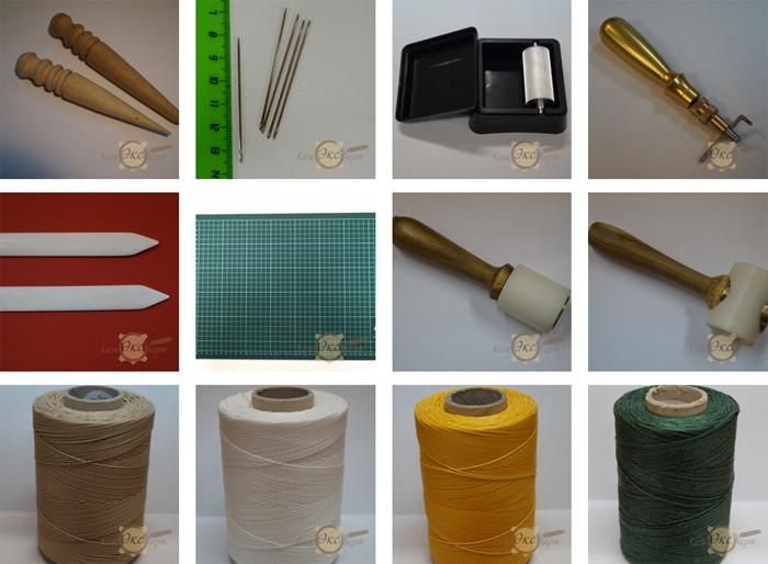 Кожевенное дело: инструментарий и материалы