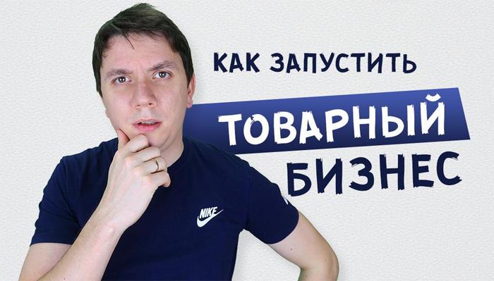"""""""Товарная Кухня"""" Дмитрия Москаленко"""