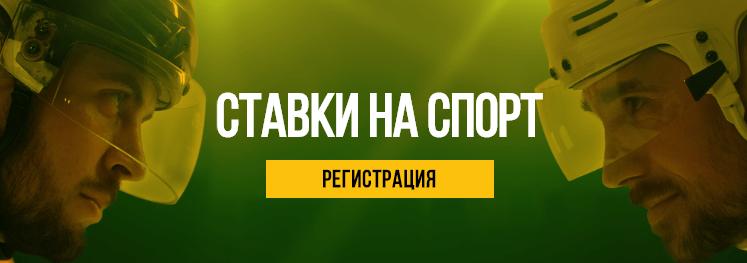 БК Париматч: зеркало сайта работающее в России