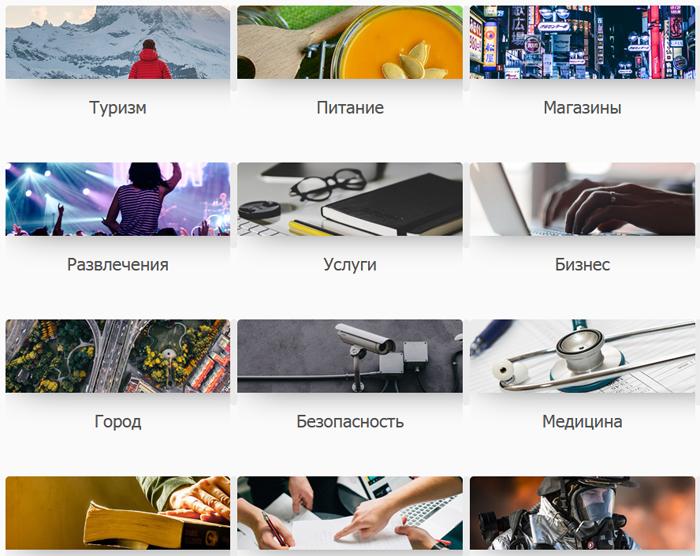 Лучшие компании Москвы в одном каталоге