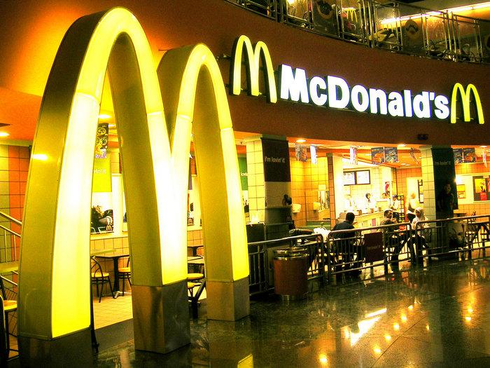 Макдоналдс объявляет об открытии нового формата кухни, которая работает только для доставки