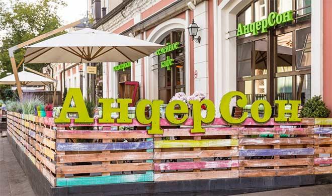 Кто стал новым партнером сети кафе «Андерсoн»