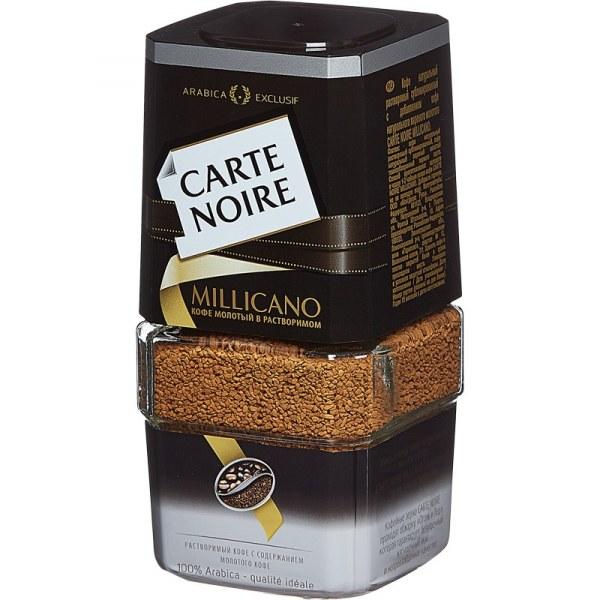 Кофе Carte Noire создает настроение
