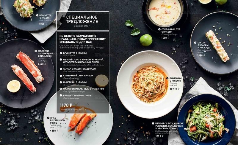 Рекомендации по выбору вида ресторанного меню