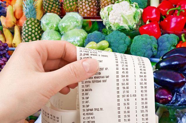 Учетная цена продуктов (сырья) в общественном питании